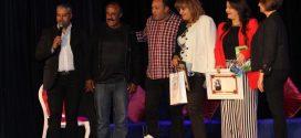 """جمعية """"مسار"""" تكرم شخصيات مرموقة بصمت عدة مجالات في الفن والثقافة والإعلام والمجتمع"""