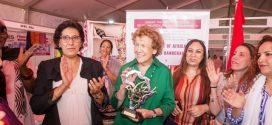 تكريم مؤسسة البنك الدولي للنساء خلال مؤتمر النساء الأفريقيات الحرفيات ومعرض دار المعلمة 2018