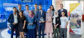 Ford Motor Company Fund ومنظمة Enactus في المغرب يتعاونان في مجال ريادة الأعمال المجتمعية والتنمية المستدامة