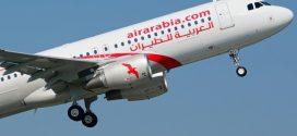 العربية للطيران المغرب تعزز مركزها بأكادير وتضيف بازل إلى شبكتها الدولية