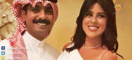 طليق أسيل عمران بفيديو رومنسي مع زوجته الجديدة