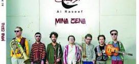 """فرقة """"ع الرصيف"""" تمثل فلسطين فى مهرجان """"فيزا فور ميوزيك بالمغرب"""""""