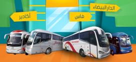 المحطات الطرقية تنتقل إلى 1300 حي سكني، بفضل marKoub.ma وCASHPLUS