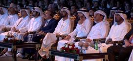 الدورة التاسعة من ملتقى الاستثمار السنوي تنطلق في دبي أبريل المقبل