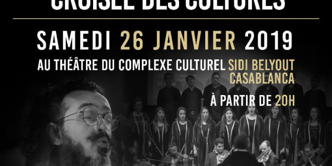 """عبر الثقافات"" موضوع حفل مميز لجوقة Voix du choeur بمسرح سيدي بليوط"