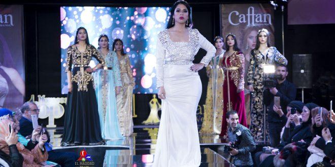 """بالصور.. """" Caftan Fashion Week"""" يتألق من جديد في دورته الرابعة رفقة أسماء وازنة وفنانين ومصممين.."""