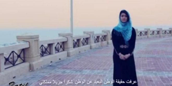 أغنية وطنية حزينة انتشرت بالفلبين وتفاعل معها السعوديون
