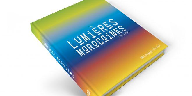 """""""أنوار مغربية """" إصدار جديد أنجزته دار النشر """" لغات الجنوب ل60 فنانا مغربيا"""