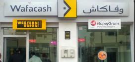 """""""وفا كاش"""" رائدة عمليات أداء الضريبة على السيارات برسم 2019"""