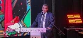 السفير أشرف إبراهيم يفتتح معرض الشركة المصرية عصفور كريستال في الرباط