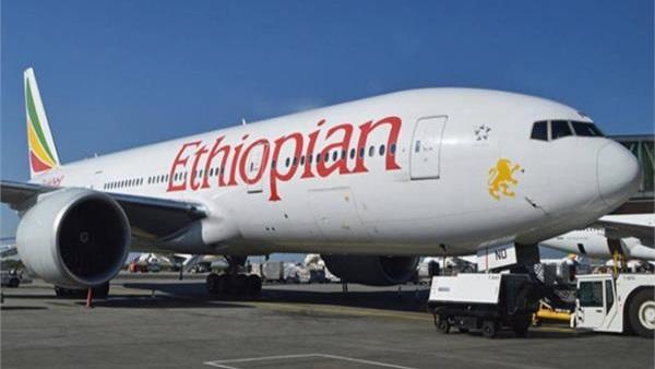 العثور على الصندوق الأسود للطائرة الاثيوبية المنكوبة