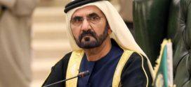 """""""اللامستحيل"""".. وزارة جديدة في الإمارات"""