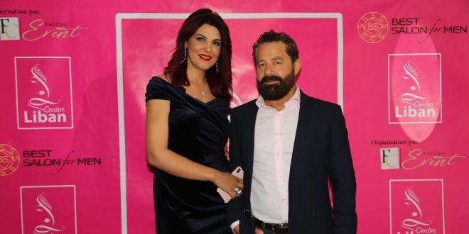 Center Liban يحتفي بعامه العاشر بحضور عدد من الفنانين والشخصيات