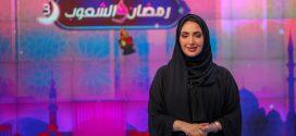 """""""رمضان والشعوب"""" يجمع ثقافات العالم على قيم التآخي والتسامح"""