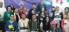 إفطار جمعية مستقبلنا يفجر مواهب دار الأطفال بالحي الحسني بالدار البيضاء