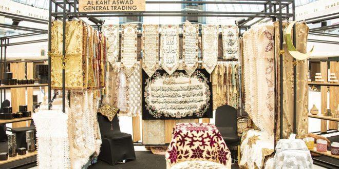 السوق التراثي الخيري لمؤسسة تحقيق أمنية في مارينا مول أبوظبي خلال شهر رمضان المبارك