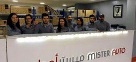"""""""ميستر أوطو"""" المغرب يسرع من وثيرة نموه عبر اقتراح قائمة منتجات جديدة تحتوي على أكثر من 400.000 مرجع"""