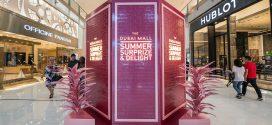 """مفاجآت استثنائية وعروض ترويجية مذهلة بانتظار زوار """"دبي مول"""" خلال """"مفاجآت صيف دبي"""""""