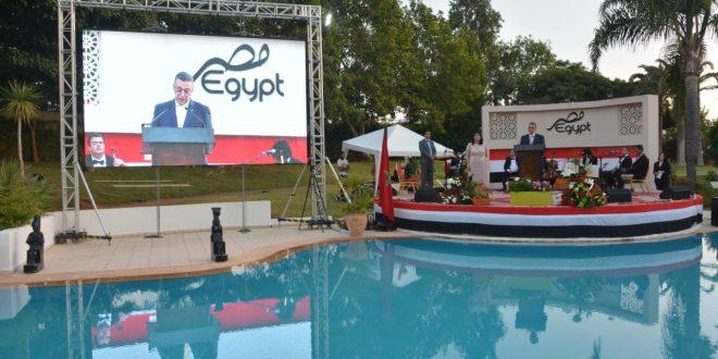 بالصور.. سفارة مصر في الرباط تقيم حفل العيد القومي المصري