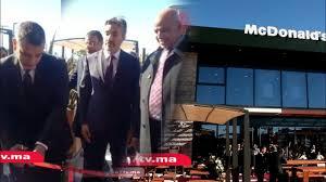 ماكدونالدز تفتتح مطعمها الجديد بدار بوعزة