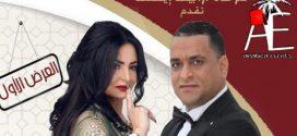 """""""تزوج عليا"""" تجمع """"السرغيني"""" ب""""زعزع"""""""